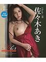 Aki4 Trip lip/佐々木あき (ブルーレイディスク)