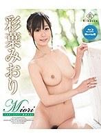 Miori ハスキーヒロイン/彩葉みおり (ブルーレイディスク)