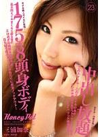 http://pics.dmm.co.jp/mono/movie/h_390hp023/h_390hp023ps.jpg