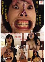 「鼻フック イメージ 8729 ゼロ&アルファ」のパッケージ画像