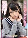 【数量限定】レンタル美少女女子校生~いいなり中出し肉人形~