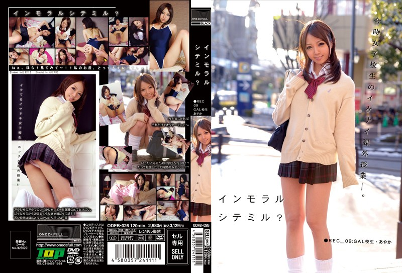 h 537odfb026pl ODFB 026 Ayane Okura   You Want to Try Being Immoral? REC 09