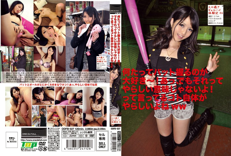 h 537odfb027pl ODFB 027 Reo Saionji   I Love Grabbing Onto a Bat More Than Anything Else! Aah, But There's No Naughty Meaning to That! Just By Her Saying This, Though, is Indecent   The Experiences of a Trendy Gal Who is So Erotic 0