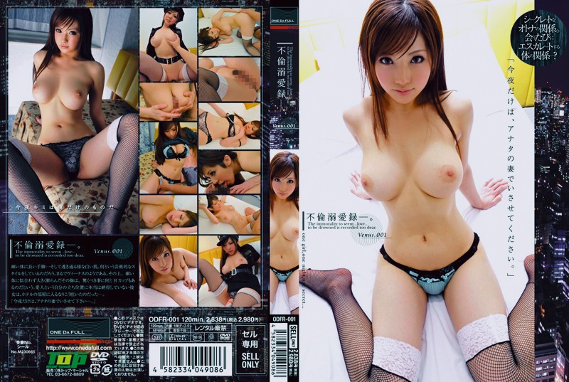 [ODFR-001] Harumi Asano - Secret Love Neighbor Wife Venus 001