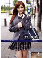 「もうすぐ卒業だから… 学籍番号006」のパッケージ画像