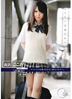 「もうすぐ卒業だから… 学籍番号022 愛須心亜」のパッケージ画像