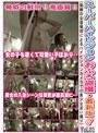 スーパーハイビジョンおふろ盗撮・最新版!! Vol.01