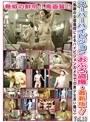 スーパーハイビジョンおふろ盗撮・最新版!! Vol.10
