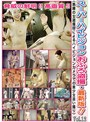 スーパーハイビジョンおふろ盗撮・最新版!! Vol.12