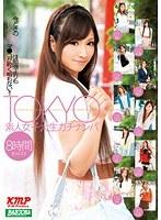 TOKYO 素人女子大生ガチナンパ 8時間 special