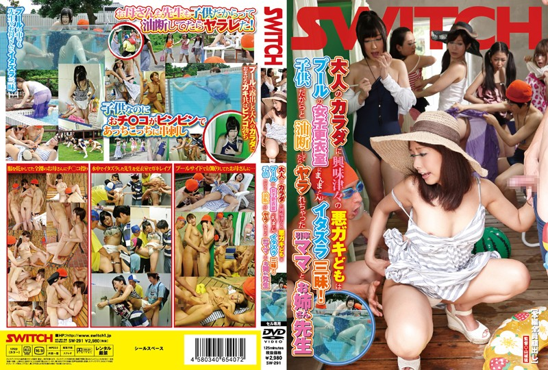 SW-291 A Housewife And A Female Teacher Are Fall Prey To Their Lust!