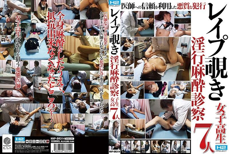 1 HSBD-022-1 お○ちゃんの肉マン 伊達美佐子 Part
