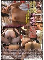 「性感アロマ隠撮 ATDD-7」のパッケージ画像