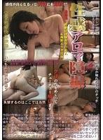 「性感アロマ隠撮 ATDD-8」のパッケージ画像
