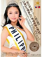 来日AV嬢シリーズ第1段!! ニホンノポルノニデテミタイデス! ジェニファー