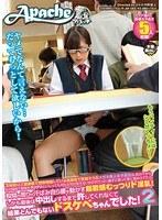 「3時間以上図書館で受験勉強している真面目で気弱そうなメガネ美人女子校生は、机の下から足の親指で股間をグリグリといじっても何も文句が言えない女の子だった!調子に乗って更に責め立てたら、股間の周りが汗ばみ自ら腰を動かす超敏感むっつりド淫乱! 2」のパッケージ画像