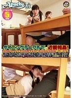ダイニングテーブル下の近親相姦!普通のセックスでは満足できない私は娘を毎日抱いています!しかも、それだけでは満足できずに更なるスリルを味わうため妻が横に座っている状況でダイニングテーブルの下で娘のワレメにちょっかいを出してます!正直溜まりません!