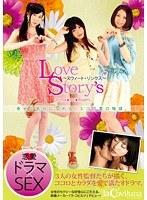 Love Story's 〜スウィート・リンクス〜