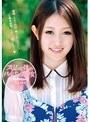 【予約】スリムな体のパイパン美少女 AVデビュー 小久保奈々子 18歳