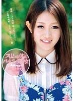 「スリムな体のパイパン美少女 AVデビュー 小久保奈々子 18歳」のパッケージ画像