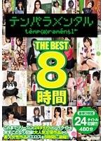 テンパラメンタル THE BEST8時間 尾上若葉、葵こはる、武藤つぐみ