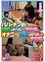 パパのチ●ポに興味を持ち出した少女達と、オナニーに興味を持ち出した少女達。