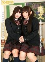 恋文 〜第二章 密愛・百合女子校生 篠宮ゆり 小西まりえ