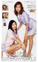 「DREAM GIRLS ナマはめ」のパッケージ画像