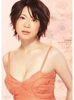 純白の美肌巨乳 雪乃 百花美人 [DVD]
