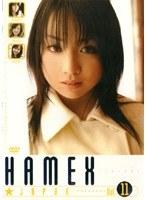 【素人】HAMEX☆JAPAN VOL.11