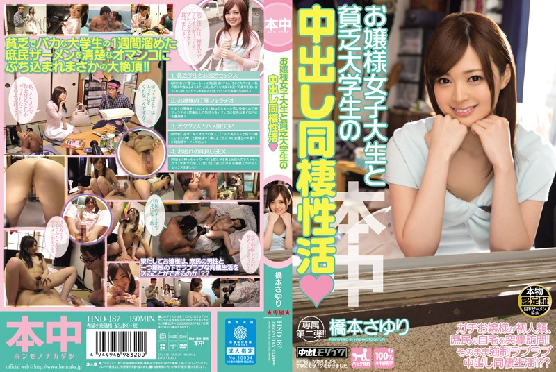 hnd187pl HND 187 Sayuri Hashimoto   Well Bred University Student and a Poor University Student's Nakadashi Sex Life Together