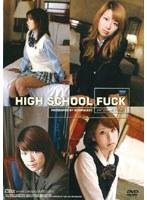 「HIGH SCHOOL FUCK 松島やや 安西優麻 相原みなみ 平山理奈」のパッケージ画像