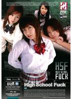 「HIGH SCHOOL FUCK 早希なつみ 笹矢ちな 藤原カンナ 水島ゆう」のパッケージ画像