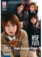 「HIGH SCHOOL FUCK 月島ゆい 仲川舞 工藤はな 渋谷りな」のパッケージ画像