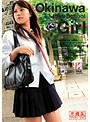 Okinawa High School Girl