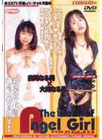「The Best of Angel Girl 白川なる美×大崎なる美」のパッケージ画像