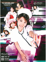 「YUI KAYAMA BEST」のパッケージ画像