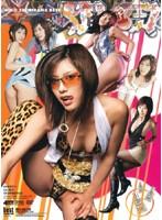 「RIKO TACHIBANA BEST」のパッケージ画像