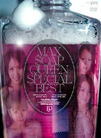 MAX SOAP QUEEN SPECIAL BEST