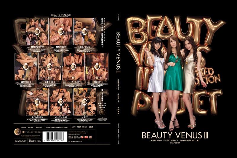 ipsd041pl IPSD 041 Aino Kishi, Jessica Kizaki, Miyuki Yokoyama   Beauty Venus 3