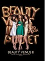 【予約】BEAUTY VENUS 3