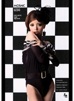 「MOSAIC LESS 愛嶋リーナ」のパッケージ画像