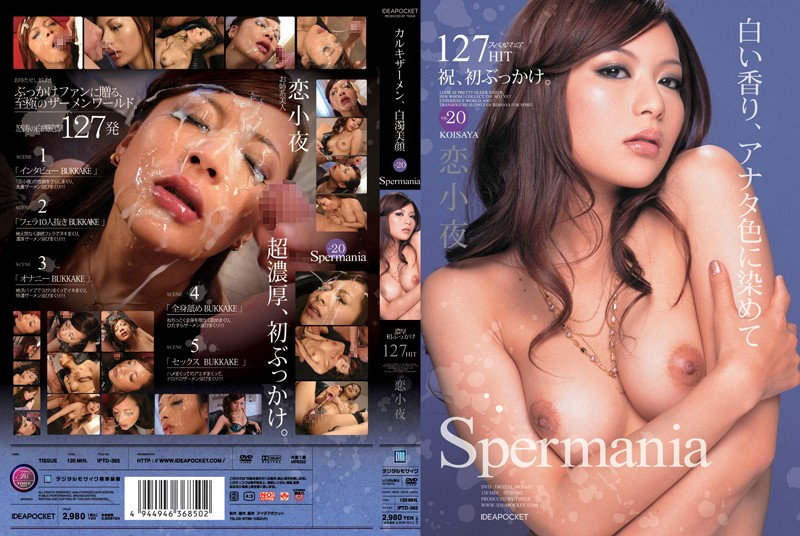 iptd365pl [IPTD 365] Spermania 20. Koisaya. Asian girl receives messy