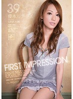 First Impression 優木ルナ アイデアポケット [DVD]