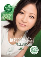 Super High Vision Mika Kayama