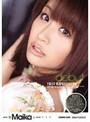 【新作】FIRST IMPRESSION 47 Maika