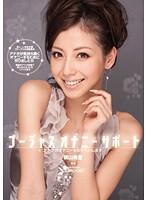 ゴージャスオナニーサポート 横山美雪 [DVD]