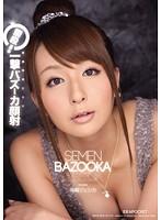 Watch Taken Down Fast! Strike Bazooka Facial - Jessica Kizaki