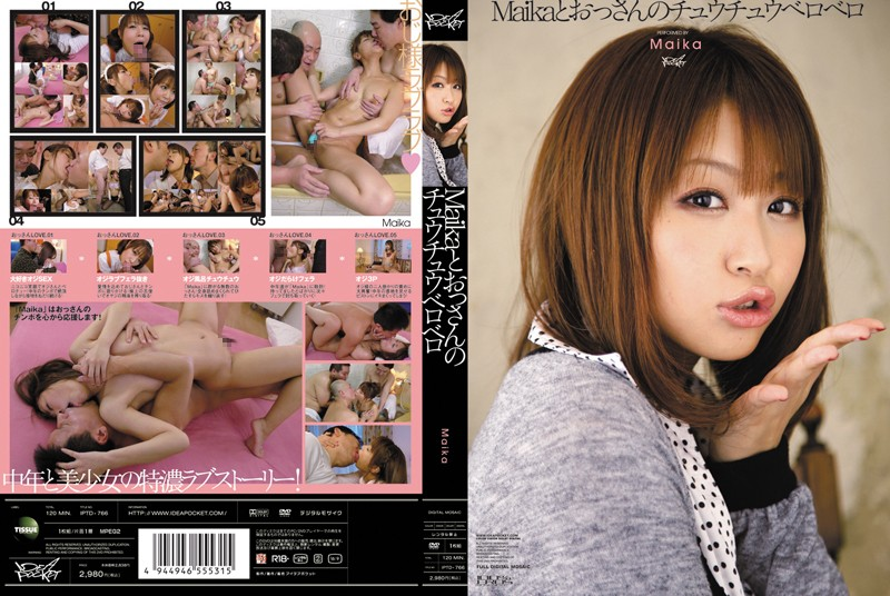 iptd766pl IPTD 766 Maika   Kissing and Licking Between Maika and Older Men