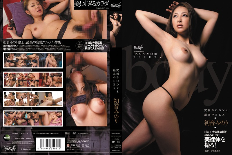 iptd774pl IPTD 774 Minori Hatsune   Greatest Sex With the Ultimate Body